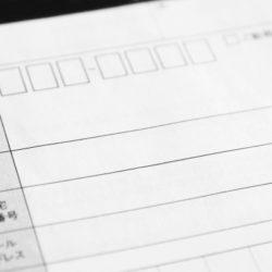 アンケート用紙Excel