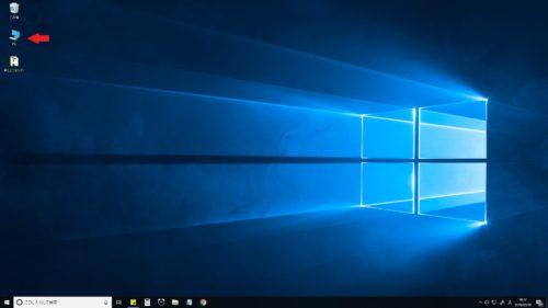 デスクトップにPCを表示