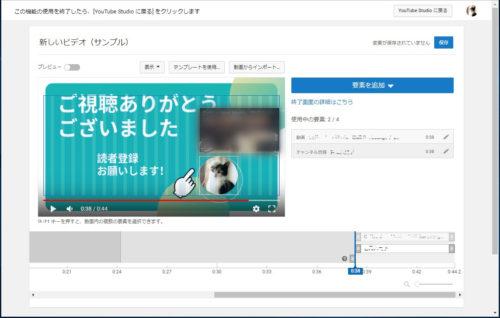 チャンネル登録の画像を任意の位置に移動する
